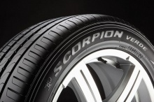 PIRELLI - 215/65  R16 98 V Scorpion Verde All Season (KS)